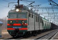 Безопасность на железной дороге