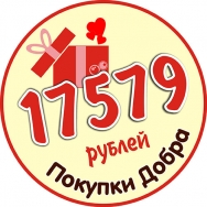 ФОТО - 01